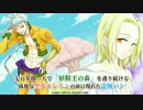 『七つの大罪 セブンデイズ〜盗賊と聖少女〜』1巻発売記念PV