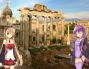 第63位:ローマ帝国解説! 第四回 ポエニ戦記前篇 (ローマの悪夢、襲来) thumbnail