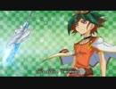 ホモと見る最初は面白かったクソアニメOP集.榊遊矢