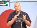 【沖縄の声】北朝鮮がまたもミサイル発射、ロバート博士が講演「東アジアの安全保障における日米の役割と沖縄」[H29/8/2]