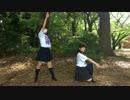 【みこまるゆーか】ダンスダンスデカダンス 踊ってみた