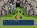 【実況】ポケモン不思議のダンジョン 青の救助隊をぬるめにプレイ part2