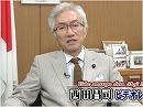 【西田昌司】『真アベノミクスを求める要望書』で提言した内容[桜H29/8/1]