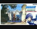 【KAITO V3】前前前世(movie ver.)【RADWIMPS】