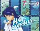【卓M@s】 「サメ警報/ハイアラーム!!!」 紹介 (プレイ編)