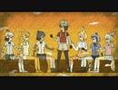 【カヴァン神話】エジプト壁画風けものフレンズ(後編)