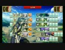 【刀剣乱舞実況2nd】オカマ審神者の本丸奮闘記♪【Part52】