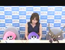 『スプラトゥーン2』に挑戦! 青木瑠璃子のアイコン イカ料理SP第1部【前編】