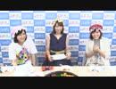 『OverCooked』に挑戦! 青木瑠璃子のアイコン イカ料理SP第2部