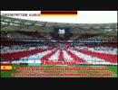 【第11回】VfBシュトゥットガルトが3時間でわかる動画