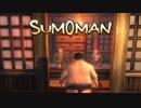 【実況】当然の如く時間を操る力士「SUMOMAN」#12