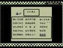【海月の】テリー(52)のタンス大冒険19段目【ドラクエモンスターズ実況】