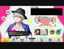 【A3!(エースリー)】三好一成Birthday!【誕生日お祝いボイスまとめ】 thumbnail