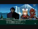 スーパーロボット大戦X-Ω [スパクロ] ロボットガールズZ&サン娘 イベ1