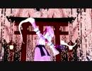 【東方MMD】 幽々子さまで千本桜