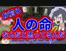 【KSP】通行人を宇宙旅行へ招待してみた【複数実況】 thumbnail