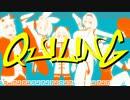 【VOCARAP】QuilinG 【Torero】
