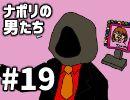 第23位:[会員専用]#19 shu3の『好みのタイプ探してきました』  thumbnail