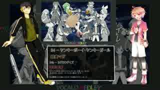 【UTAU】8bitボカロメドレー 第3章【カバー】