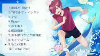 【C92】PartyTime!!-クロスフェード【赤ティン】