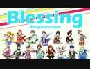 【祝!SideM3周年合作】315の46人で「Blessing」【UTAU式人力】