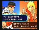 ストリートファイター3 2nd Impact プレイ動画