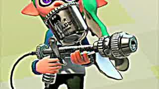 【スプラトゥーン2】電撃戦! 銀モデラーで縦横無尽に駆けめぐる part10