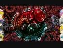 【ゆっくり】冒涜的な神話生物紹介【Part21】