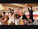 【楽しく13人で】Yeah! Yeah!! Yeah!!!【踊ってみた】