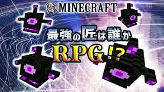 【日刊Minecraft】最強の匠は誰かRPG!?俺達ジ・エンドてか編3日目【4人実況】