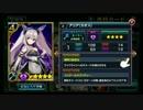【実況】夢の競演 コンパイルハートオールスターズ ep.25