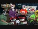 【ASO Ⅱ】いい大人達のゲームエンパイアSP!('17/06) 再録 part1