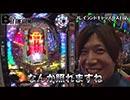 諸ゲンのBET THE・ITEM  第70話(4/4)
