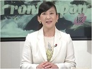 【今週の御皇室】秋篠宮家の御公務と御旅