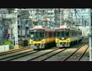 [Wプレミアム 再び!?] 京阪 8000系 プレミアムカー 試運転 9編成目 8009F