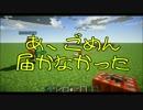 【Minecraft】NKSマイクラ大創造時代 ~NKSタウン創造篇#05~