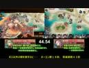 【城プロRE:検証動画】ホーエンブルツザルク城の殲滅力比較