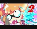 【鮭】疲れ目ささらがスプラトゥーン2で癒される #2【サーモンラン】