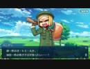 Fate/Grand Orderを実況プレイ オールザステイツメン!編part4