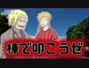第91位:ギロンの主役は我々だ! 白銀の道徳ゲーム 前篇【遭難編】 thumbnail