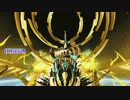 【PSO2】創世を謳う幻創の造神:パルチザンソロ ver.EP5【HuFi】