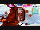 【三国志大戦4】神速vs蛇矛伝授【三品下位】~4~
