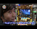まりも☆のののダーツの旅 in GINZA S-style 第21話(1/4)
