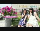 【6107】FirstKiss! 踊ってみた【ゆりあん】