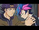 遊☆戯☆王VRAINS 012「鉄壁(てっぺき)の守護竜(しゅごりゅう) ファイアウォール」