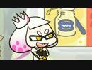 【スプラトゥーン2】マヨネーズ vs ケチャップ【手描きアニメ】