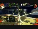 【スプラトゥーン2】ケチャップ派最速カンストローラーのフェ...