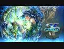YsⅧ(PS4版)3周目ブロードキャスト編集版01