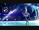 【S.C.X】 Reverberations 3 【コミケ92