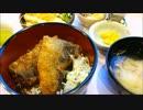 第83位:ウサチョフ、北海道へ行くっ!第2回 『ハローっ! らべんだあ』 thumbnail